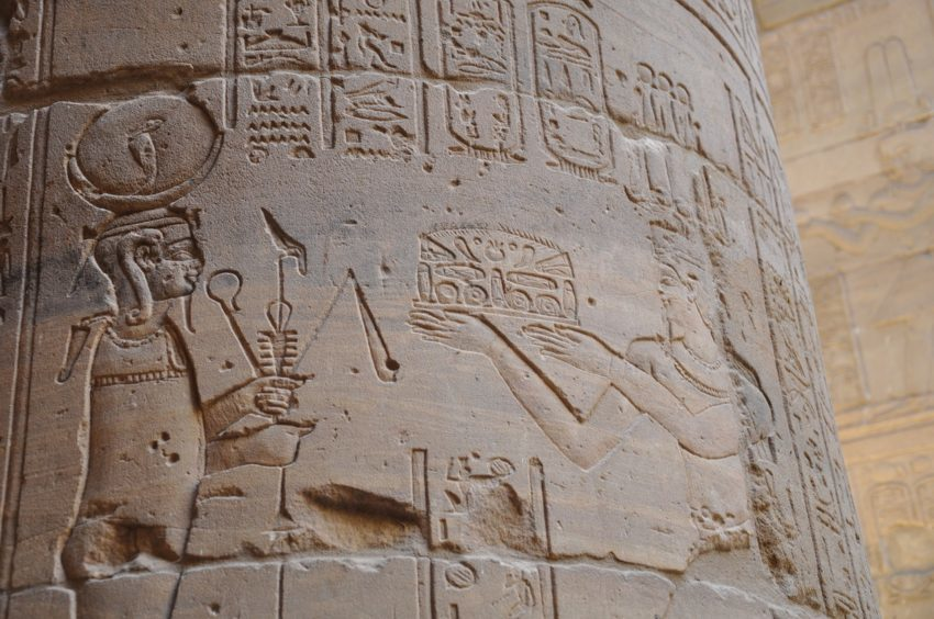 Hieroglyphs Philae Temple Egypt